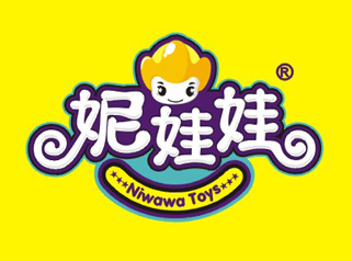 义乌黑天鹅玩具有限公司